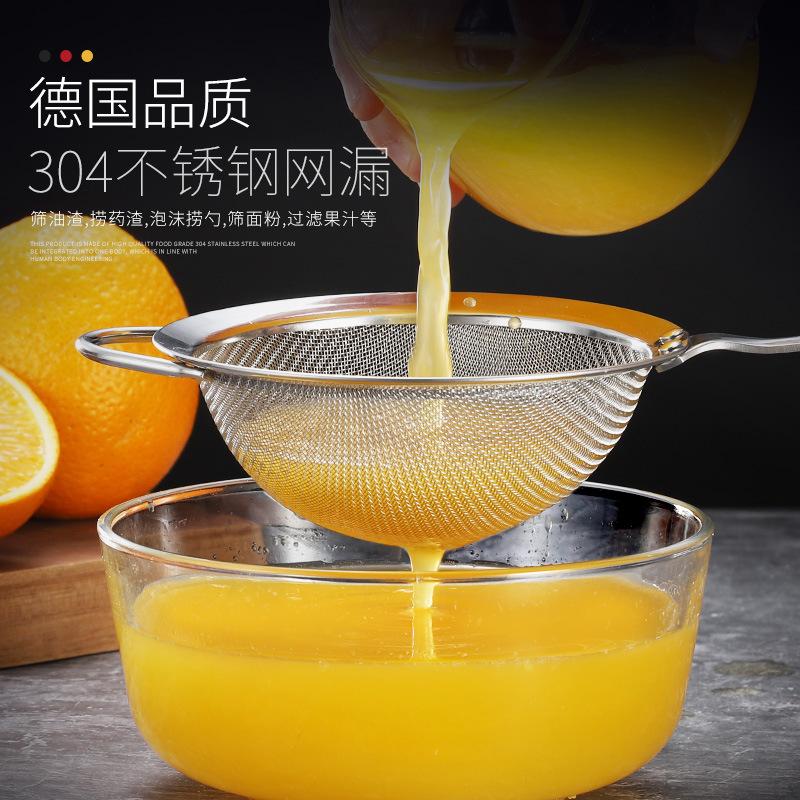 博浪304不鏽鋼豆漿果汁過濾網篩漏勺超細漏網嬰兒輔食網漏廚房
