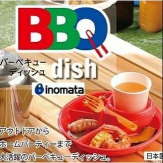 🦄潔西卡精品-🇯🇵日本品牌【inomata】野餐 露營 餐盤 分隔餐盤 BBQ分隔餐盤 紅色 白色 綠色 台北市