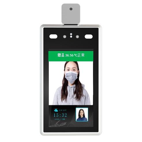 人臉辨識測溫平板一體機(人臉辨識/額溫檢測/口罩配戴識別) 附送三腳架+安博盒子UBOX8