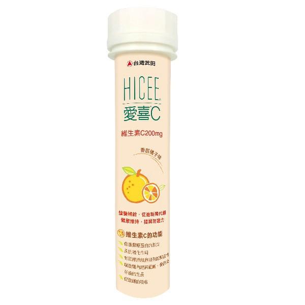 HICEE武田愛喜維生素C口嚼錠香甜橘子味(20錠) x 6入團購組【康是美】