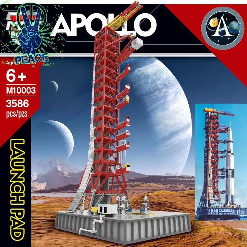 兼容樂高21309阿波羅土星5號火箭發射架塔MOC拼裝積木玩具M10003