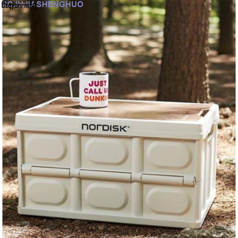 好物熱賣!nordisk戶外收納箱摺疊箱摺疊桌營地收納桌
