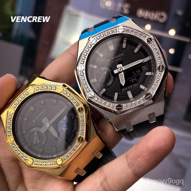 卡西歐GA2100鑽款皇農家橡樹八角形改裝錶帶金屬錶殼膠帶VENCREW