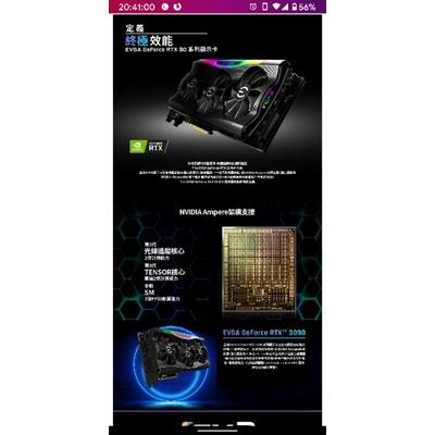 evga 3090 ftw3 ultra gaming 202110購入 全新