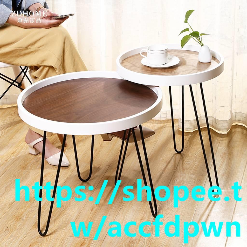 現代簡約 簡約邊幾 小桌子 小圓桌 小茶几 小茶桌 沙發邊幾 沙發邊桌 陽台小茶桌 創意邊桌 角幾 輕奢小茶几