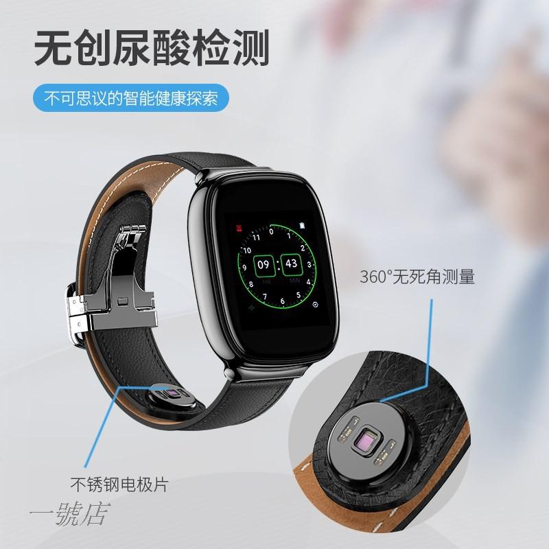 手環 【無創測血糖】dido進口高精準芯片血糖監測智能手環測量儀媲美醫療級檢測體溫高精度尿酸血壓心率睡眠手表