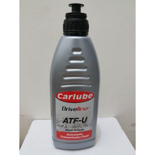 超音速俱樂部🚗英國 Carlube  凱路 ATF-U  全合成 長效自排油 變速箱油👉100%英國原裝進口公司貨