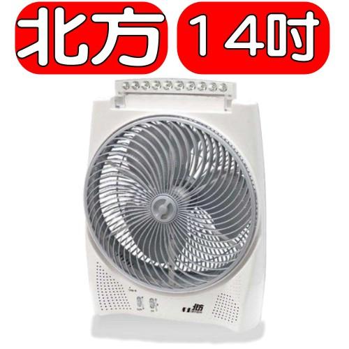 《可議價》北方【BFD14361】14吋風罩充電式DC節能箱扇