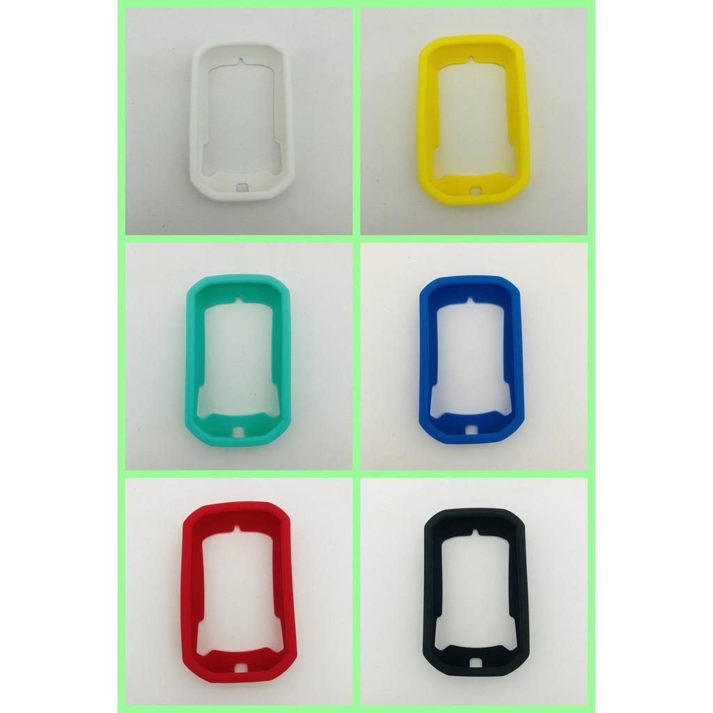北投騎樂●Bryton 420/320 碼表保護套 /內含保護貼/矽膠保護套/矽膠套