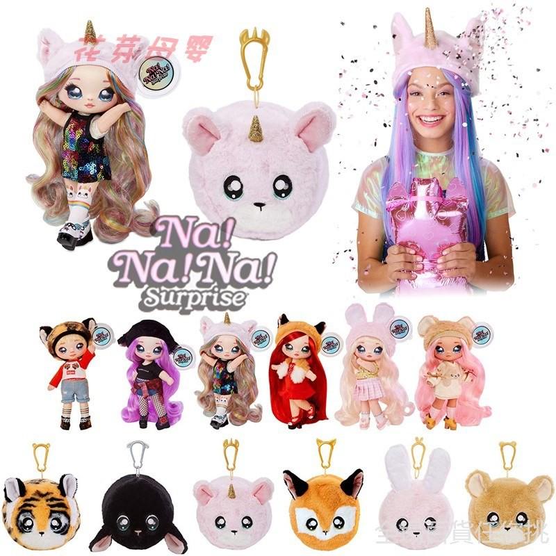 (台灣現貨!三天后恢復原價)Nanana布偶少女波姆娃娃第三四代娜娜娜驚喜娃娃貓盲盒玩具獨角獸