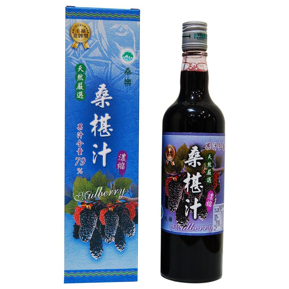 【桑樂】桑樂 桑椹汁-低糖-600ml-瓶(1瓶組)-微甜