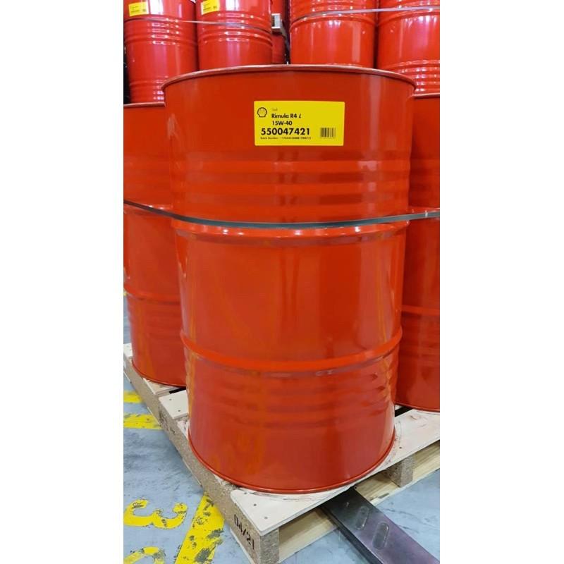 【殼牌Shell】Rimula R4L 15W40、重車柴油引擎機油、209公升/桶裝【CJ4-五期、CK4-六期】
