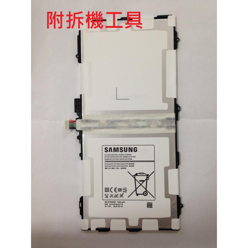 附拆機工具》 三星 T800 T801 T805 T805Y 平板電池 EB-BT800FBE 電池