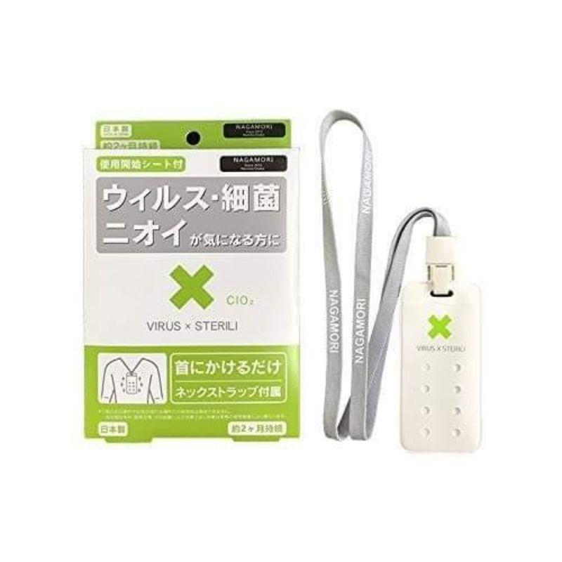 🌟現貨🌟T&H 媽咪小舖/日本製 Sterili 隨身淨化除菌消毒卡