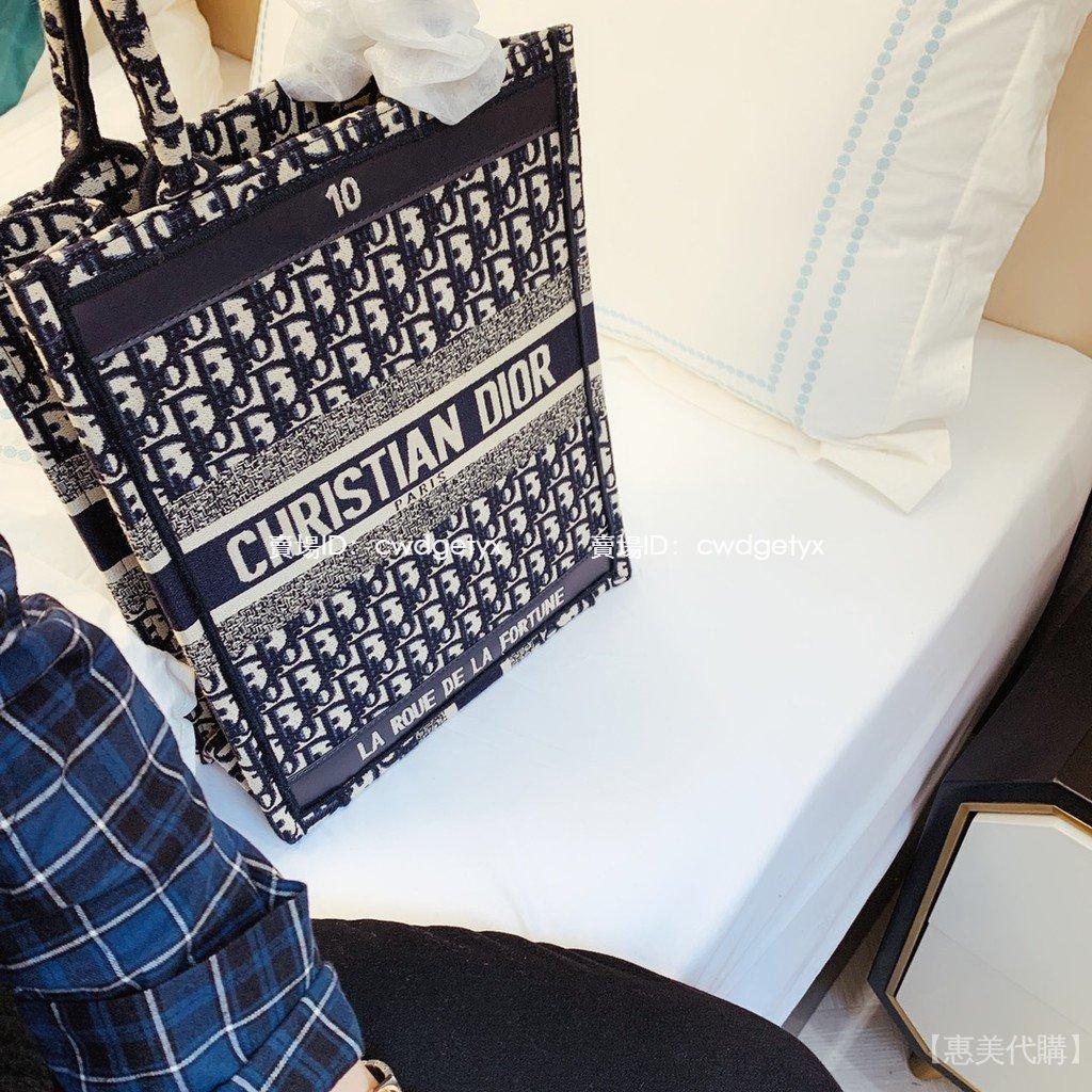【悅悅代購】實拍新品Dior 包包 JADIOR手提包 迪奧女包 購物袋 實拍老花帆布包刺繡托特包 Oblique手袋豎