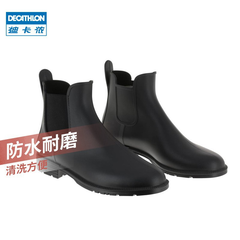 迪卡儂男女兒童馬術鞋馬靴馬術靴初學騎馬靴雨靴雨鞋 FOU