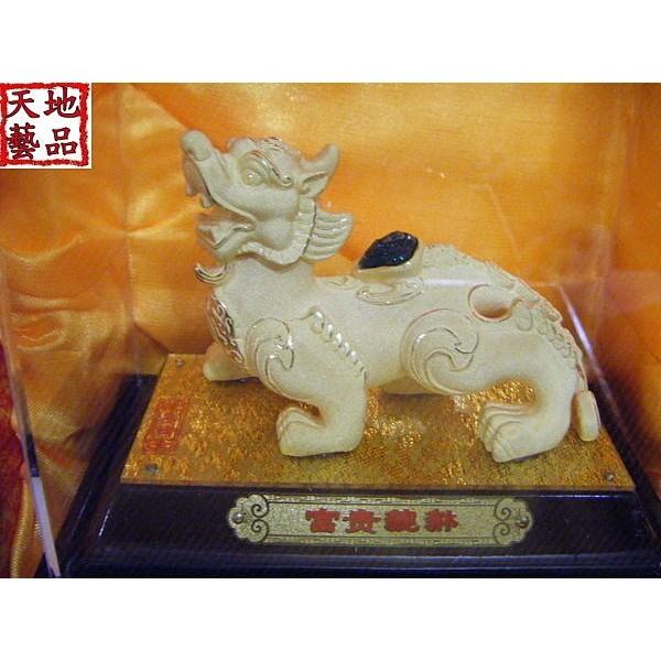天地 藝品 全新 高檔 招財 擺件 絨 金砂 工藝 ( 富貴 貔貅 ) 附 純度 檢驗卡 重量 482 公克 K245