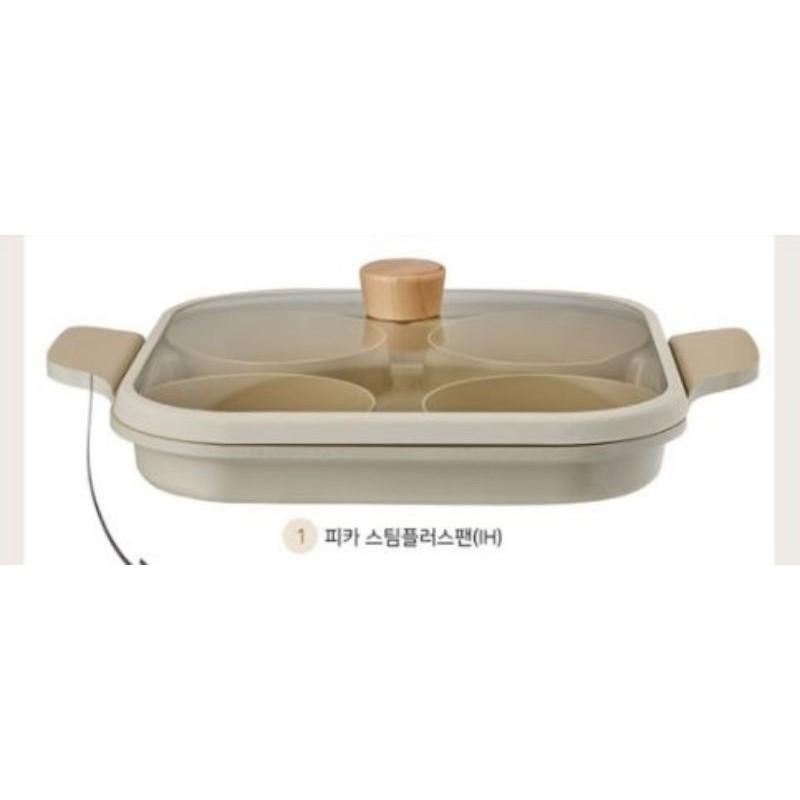 預購(即將斷貨)🇰🇷fika韓國代購Neoflam fika 蒸氣四格鍋含配件