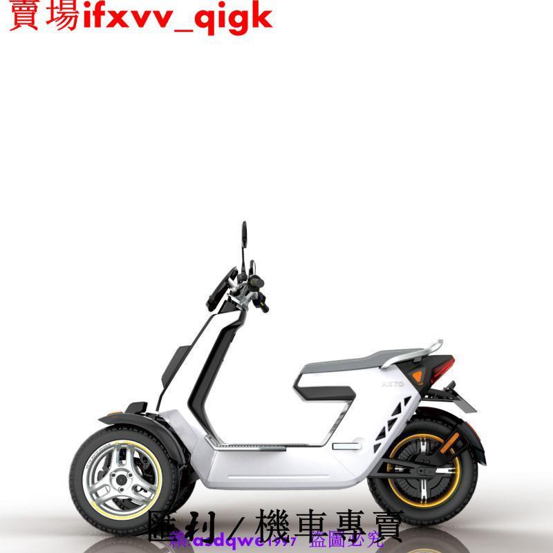 現貨健步V28倒三輪電動車鋰電車倒騎驢電瓶車安全2000W強動力爬坡72V