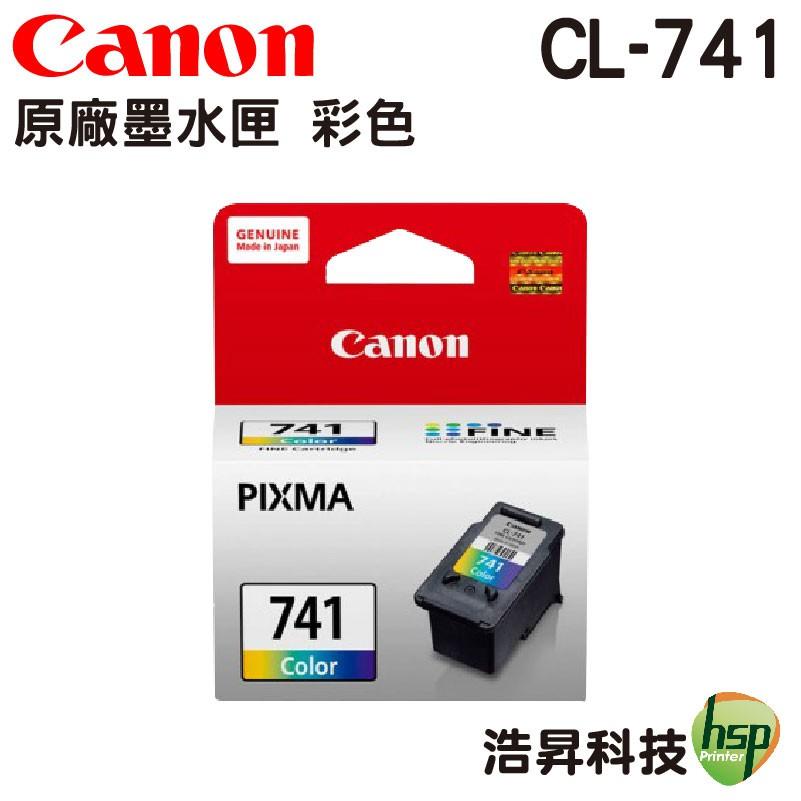 CANON CL-741 CL-741XL 彩色 原廠墨水匣 適用 MG3670 MG3570 MX437 MX377