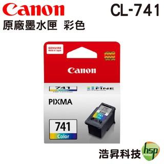 CANON CL-741 CL-741XL 彩色 原廠墨水匣 適用 MG3670 MG3570 MX437 MX377 臺中市