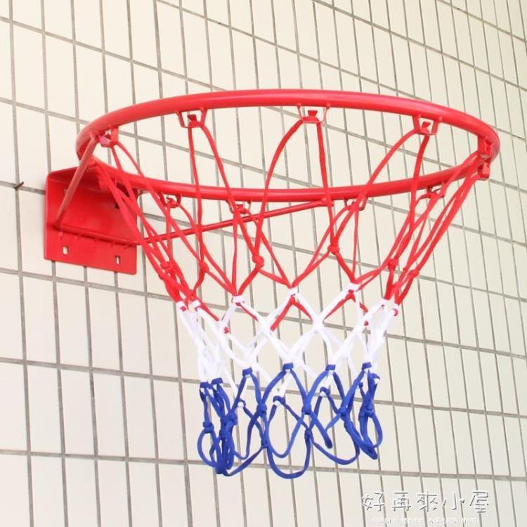 [滿千折百] 宏登室內成人籃球框標準籃球戶外藍球圈壁掛式投籃架板兒童 7號球 『新世紀貿易』