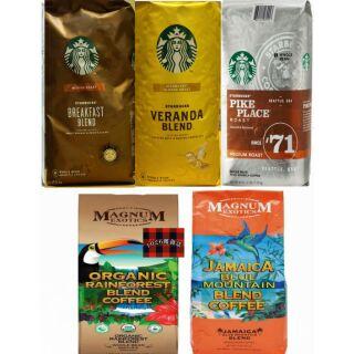 好市多 星巴克 早餐綜合咖啡豆 派克市場咖啡豆 黃金烘焙咖啡豆 有機雨林綜合豆 藍山調合咖啡豆 Costco 桃園市
