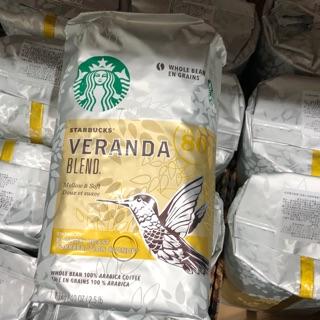霖霖小幫手🐯Costco 好市多 星巴克 黃金烘培綜合咖啡豆/  早餐綜合咖啡豆  1.33公斤 臺北市