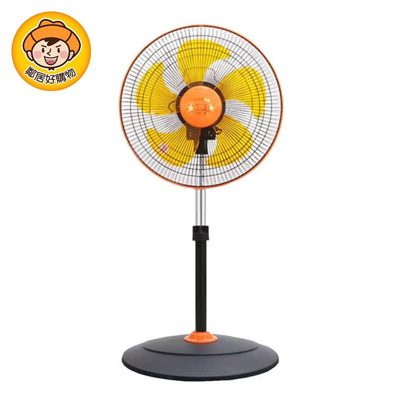 雙星牌 16吋360度工業循環立扇 TS-1618 電扇 風扇 電風扇