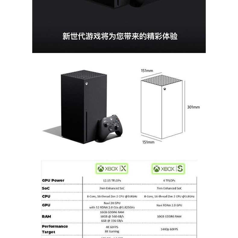 微軟Xbox Series X家用遊戲機XSX主機黑盒子xboxseriesx現貨