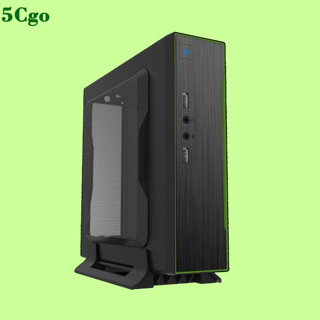 5Cgo【含稅】迷你電腦主機AMD R3 2200G四核4G家用辦公獨顯吃雞遊戲超薄便攜mini高配桌上型另有更多型號