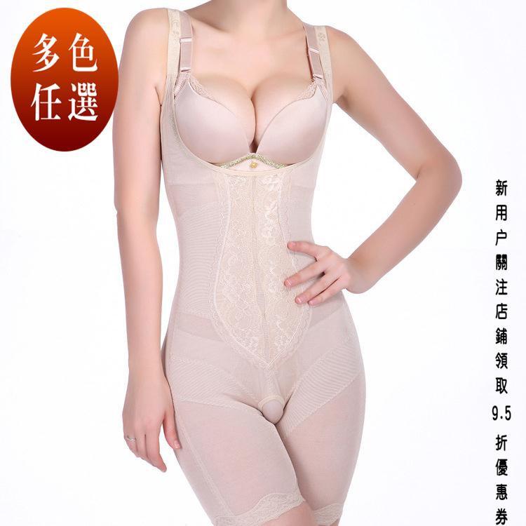 【現貨 免運】女生塑身衣 美體衣 塑身衣連體強效收腹提臀無痕束身衣 比美人計更有效