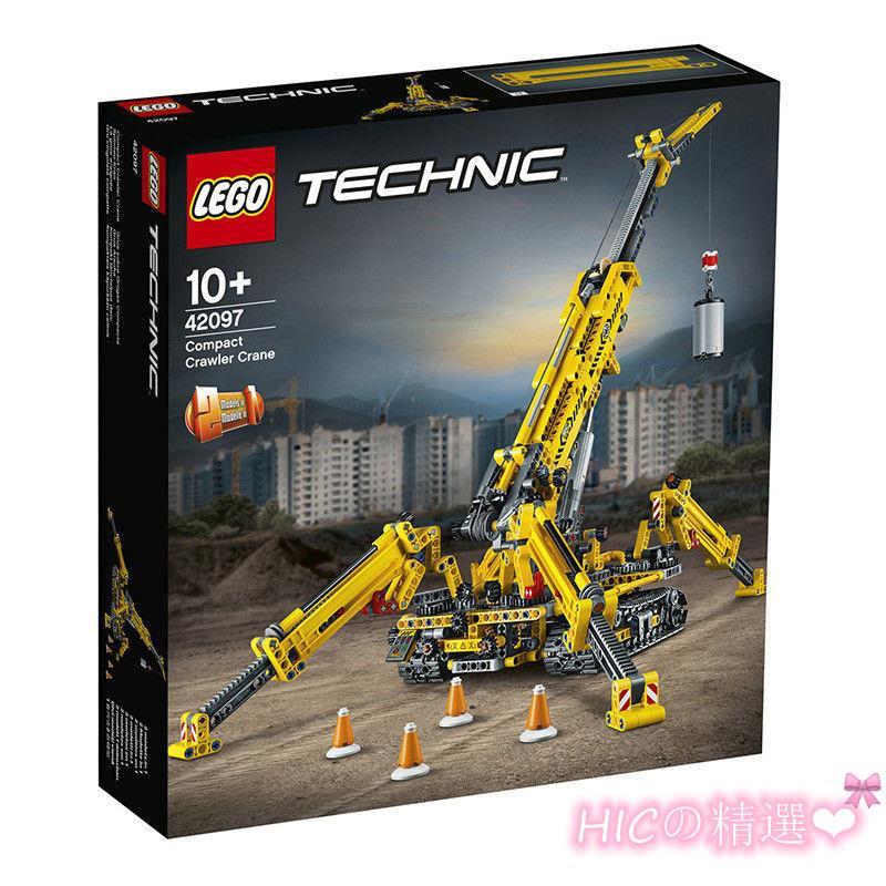 【LEGO】樂高42097精巧型履帶起重機吊機科技系列機械組積木玩具