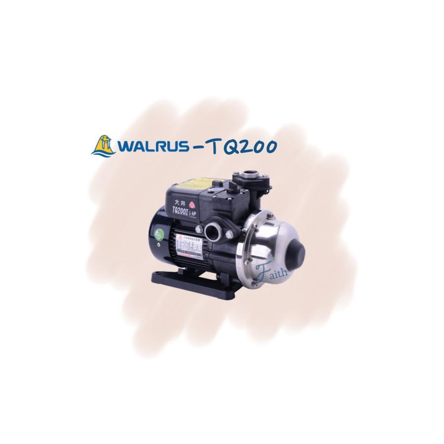 【信賴五金】🔅最優惠🔅大井WALRUS TQ200B 1/4HP 電子穩壓加壓機
