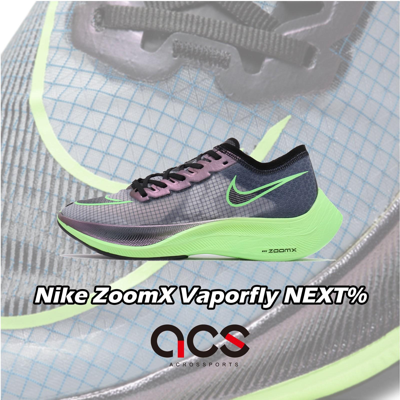 Nike 慢跑鞋 ZoomX VaporFly NEXT% 深藍 綠 男鞋 女鞋 厚底 【ACS】 AO4568-400