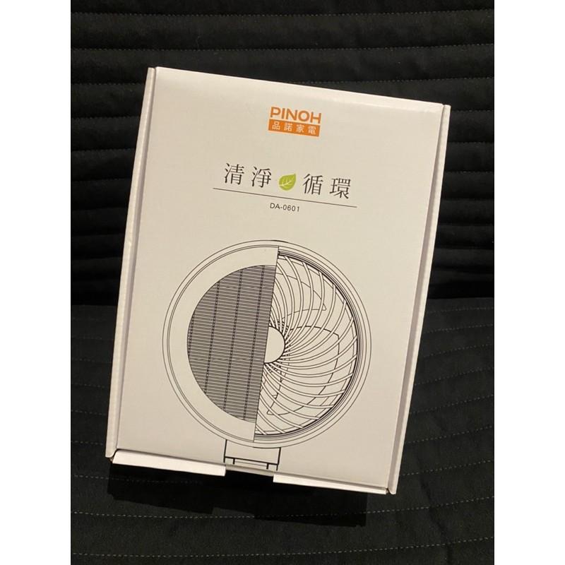 pinch品諾x486 空氣循環扇
