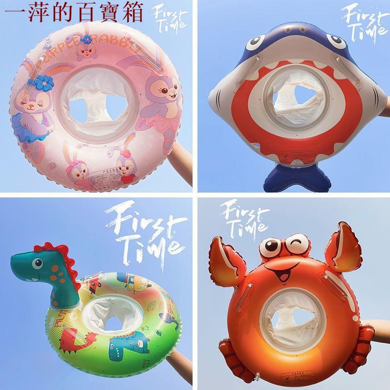 兒童游泳圈腋下圈坐圈寶寶加厚小孩水上充氣救生圈方向盤嬰兒座圈一萍的百寶箱
