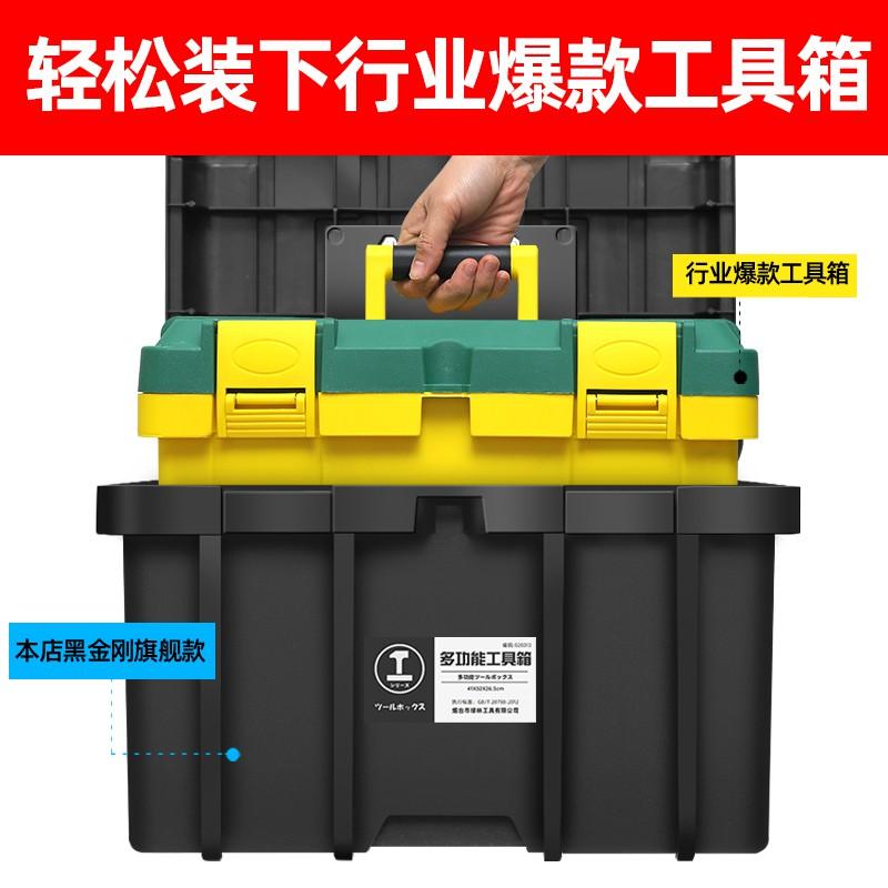 綠林工具箱五金工具箱收納盒大號手提式工業級手提箱工具車載盒
