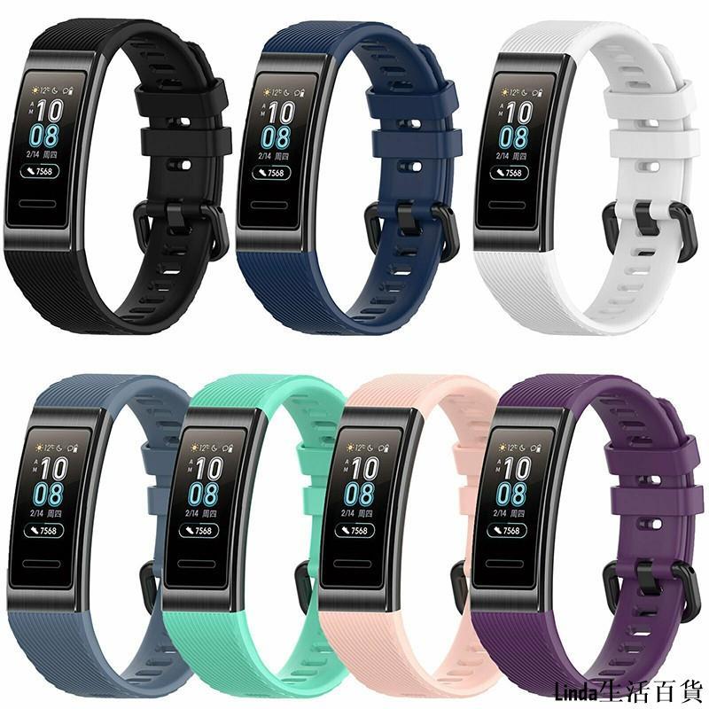 【百貨】華為Band 3 Pro 手環腕帶 智能手錶替換錶帶 矽膠防震防水錶帶