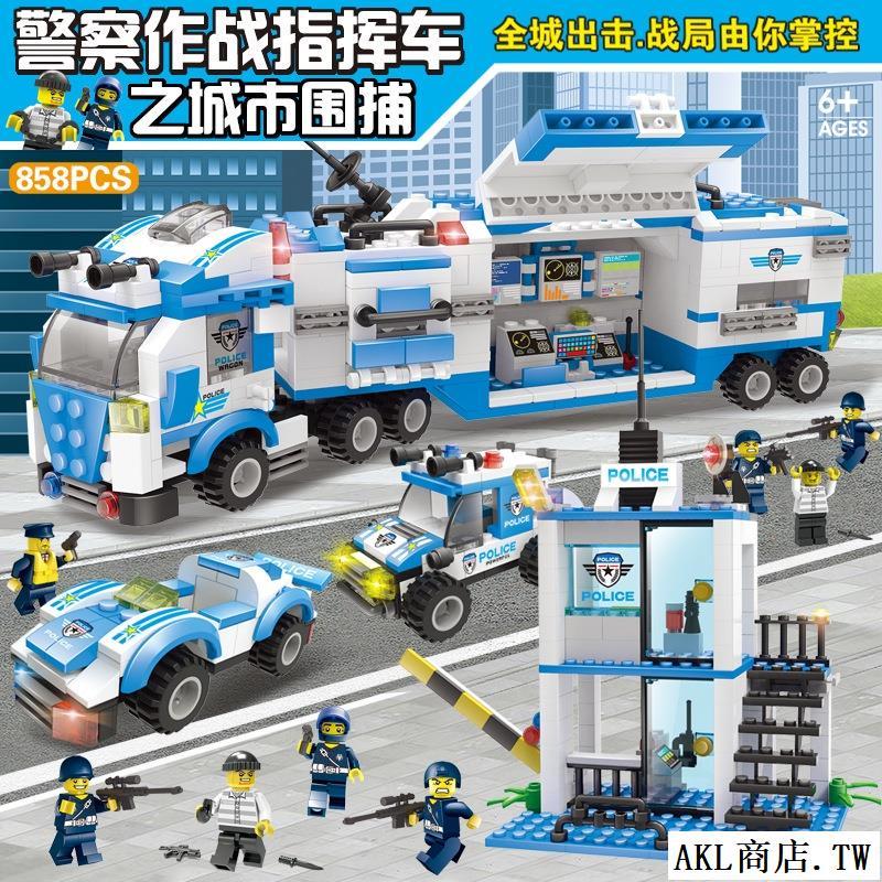 AKL商店.TW積木玩具品興327兼容樂高城市系列警察局玩具車模型拼裝警察積木