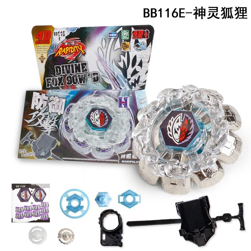 現貨 貨到付款 兒童節禮物 戰鬥陀螺玩具 Beyblade BURST BB116 BB117 爆裂陀螺 合金爆旋陀螺