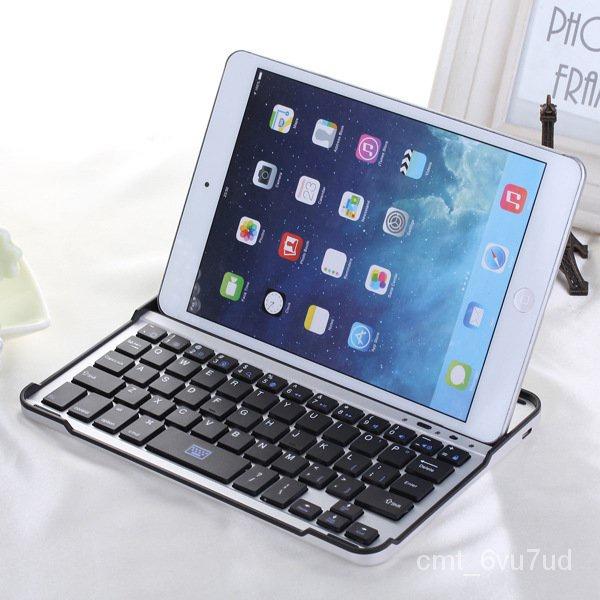 9.7寸 iPad 藍牙鍵盤 mini藍牙鍵盤蓋金屬充電Windows 安卓 IOS tf6S