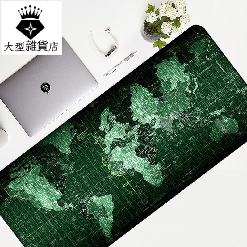 ⚡限時免運⚡世界地圖滑鼠墊 超大滑鼠墊 遊戲鼠標墊 桌墊滑鼠墊 防水 加厚 辦公室 超大 鍵盤 墊子 電腦 必備