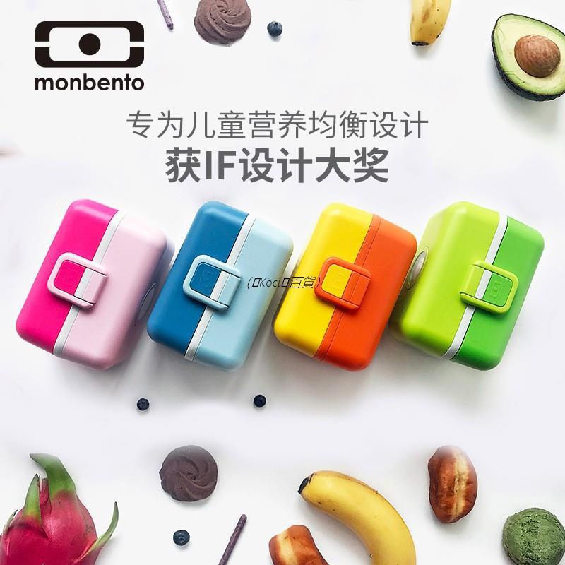 (Koci百貨)法國monbento兒童飯盒小學生日式便當盒微波爐飯盒保溫餐盒