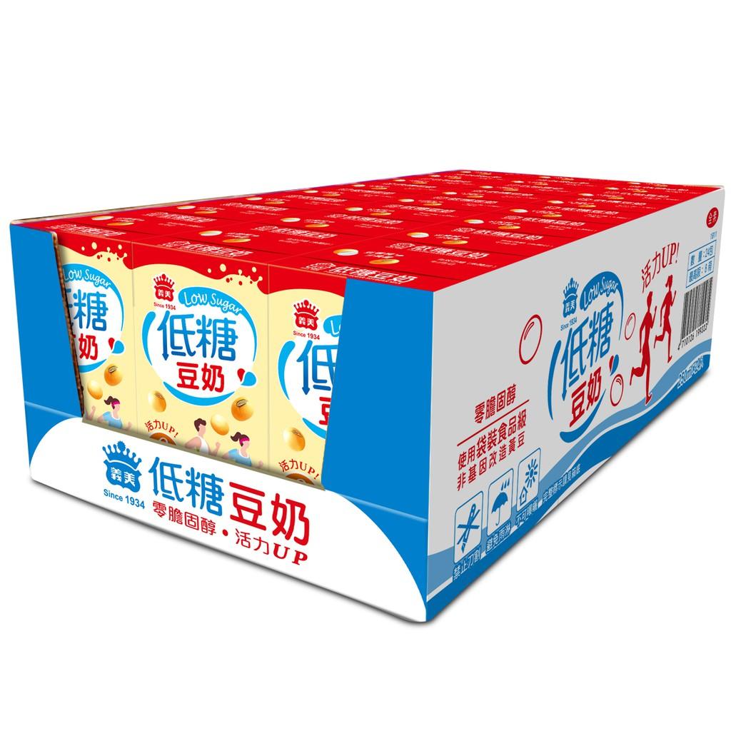 義美低糖豆奶250mlx24包/箱  【大潤發】