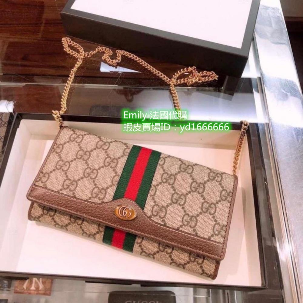 Gucci古馳女包woc帶小鏡子翻蓋鏈條包單肩包斜挎包Ophidia織帶