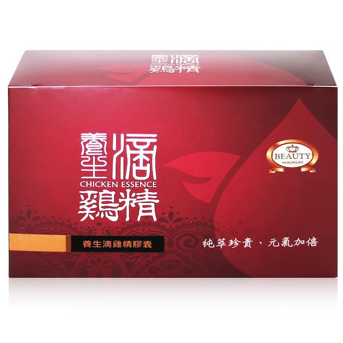【Beauty小舖】養生滴雞精膠囊 (60粒/盒)