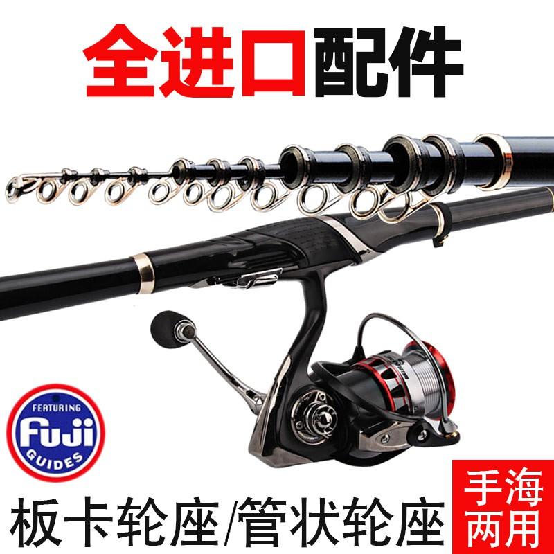 長節磯竿磯釣竿1.5號 1號2號3號碳素超硬超輕日本進口斜導環魚竿 QB#