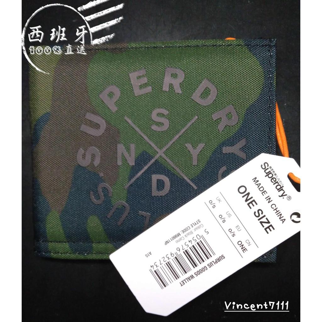 95920ce2a040c Superdry wallet 超級乾錢包