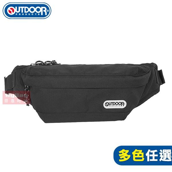 OUTDOOR 腰包 小物系列 隨身小包 側背包 ODS17B06 得意時袋